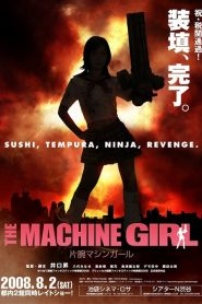 The Machine girl streaming vf