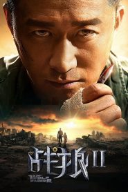 Wolf Warrior 2 streaming vf