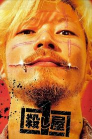 Ichi the Killer streaming vf