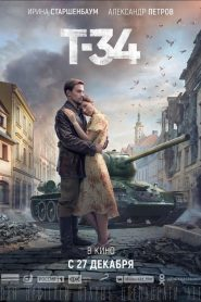 T-34 papystreaming