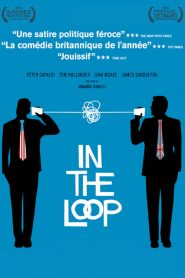 In the loop streaming vf