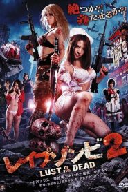 Rape Zombie Lust of the Dead 2 streaming vf