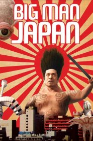 Big Man japan streaming vf
