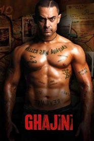 Ghajini streaming vf