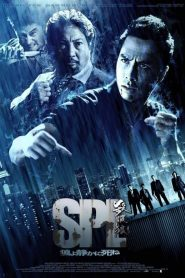 SPL – Kill Zone streaming vf