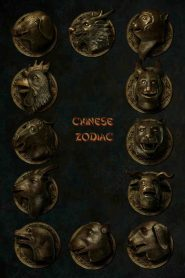 Chinese Zodiac streaming vf