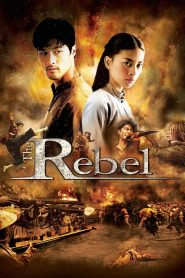 The Rebel streaming vf