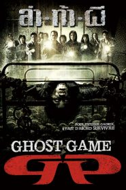 Ghost Game streaming vf