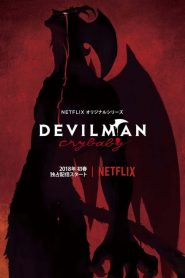 Devilman Crybaby streaming vf
